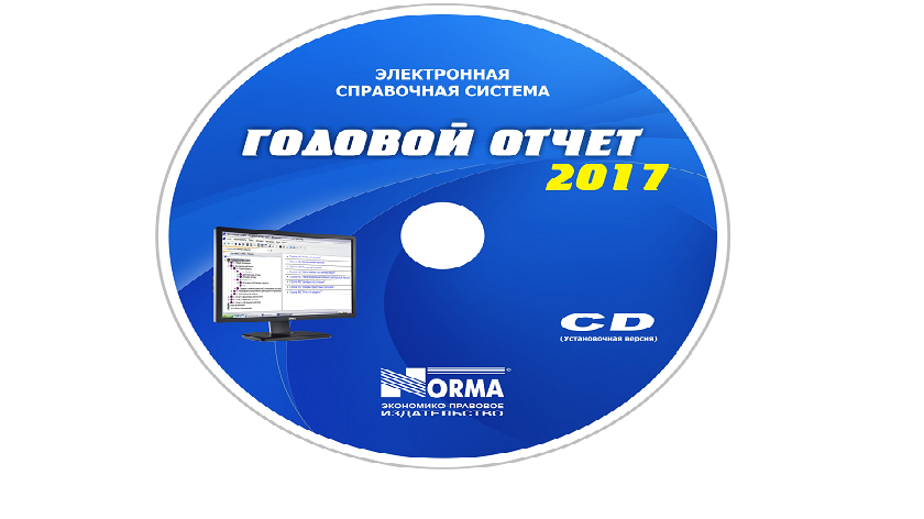 Министерство юстиции республики узбекистан инструкция о порядке совершения нотариальных действий