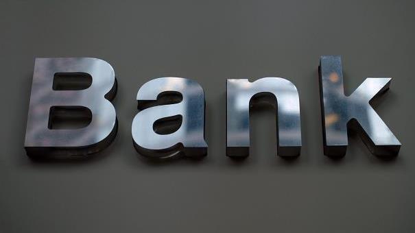 Фото с надписью банк