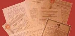комментарий к уголовный кодекс республики узбекистан скачать